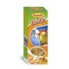 Avicentra Andulka, tyčinka vejce + med, 110g