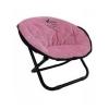 Relax křeslo růžové 50x50x40cm