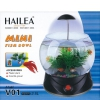 Hailea Mini Fish Bowl 1, 8 l, black