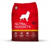 Nutra Nuggets Lamb Meal & Rice, 3kg