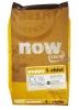 PetCurean NOW FRESH Grain Free Puppy 2,72kg