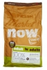 PetCurean NOW FRESH Grain Free Small Breed 2,72g