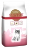 Araton Cat Kitten Chicken 15kg