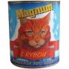 Magnum 855g ryba cat