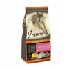 Primordial Grain Free Puppy Chicken and Sea Fish 2 kg