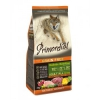 Primordial Grain Free Adult Deer and Turkey 2 kg