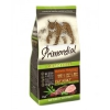 Primordial Grain Free Cat Adult Duck and Turkey 2 kg