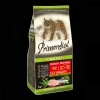 Primordial Grain Free Urinary Turkey and Herring 2 kg