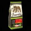 Primordial Grain Free Urinary Turkey and Herring 2 kg