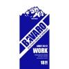 Bavaro 18kg Work Adult 26/12