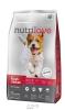 Nutrilove pes granule ADULT S fresh kuřecí 1,6kg
