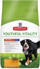 Hill's Canine 5+ Youthful Vitality Large Breed 2,5 kg